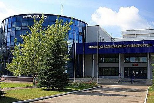 Polotsk College UO Vitebsk State University