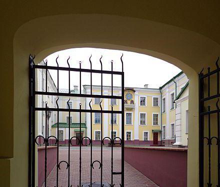 PSU Polotsk State University