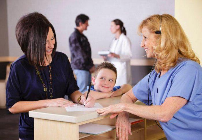 Детская стоматологическая поликлиника 4 ул маршала говорова д 15