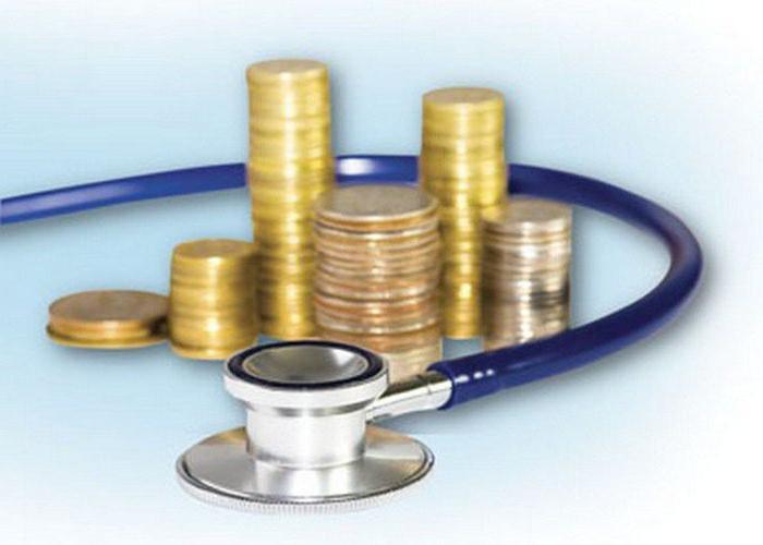 Сравнить полисы ДМС (добровольное медицинское