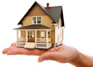 Индексация стоимости квартир