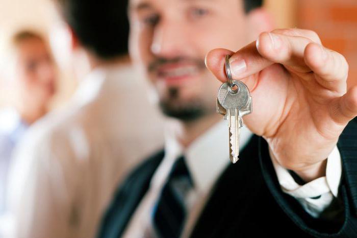 как вернуть налог с покупки квартиры через госуслуги