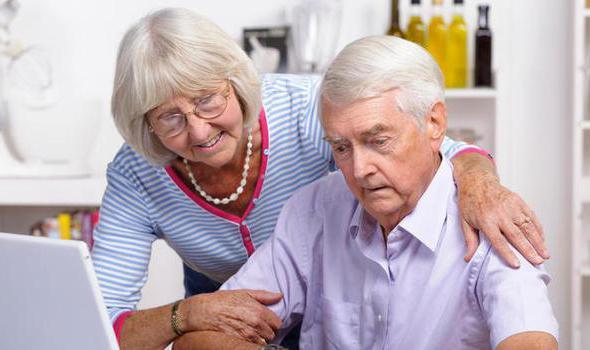 как вернуть налог с покупки квартиры пенсионеру