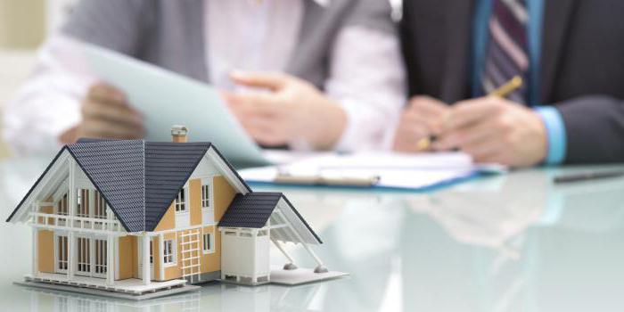 как вернуть налог с покупки квартиры в ипотеку
