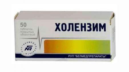cholesenim price