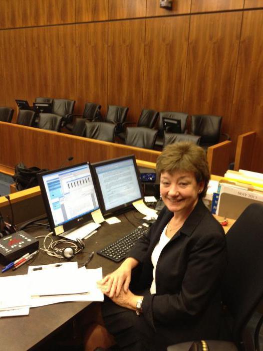Секретарь судебного заседания по гражданским делам