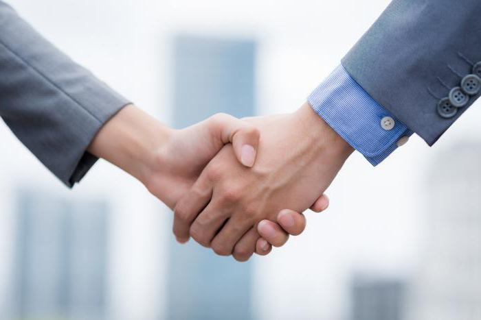 Что означает компромиссное отношение
