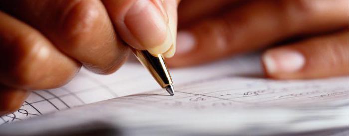 Снятие с регистрационного учета по месту жительства по доверенности и без согласия, по решению суда