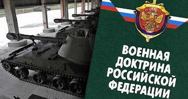new military doctrine of the Russian Federation