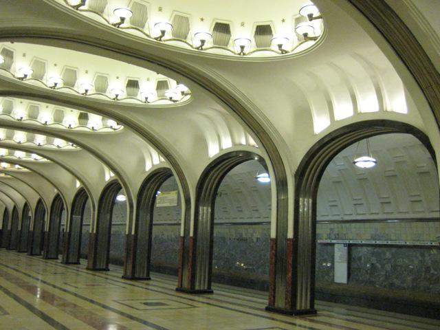 Culture Park (Metro)