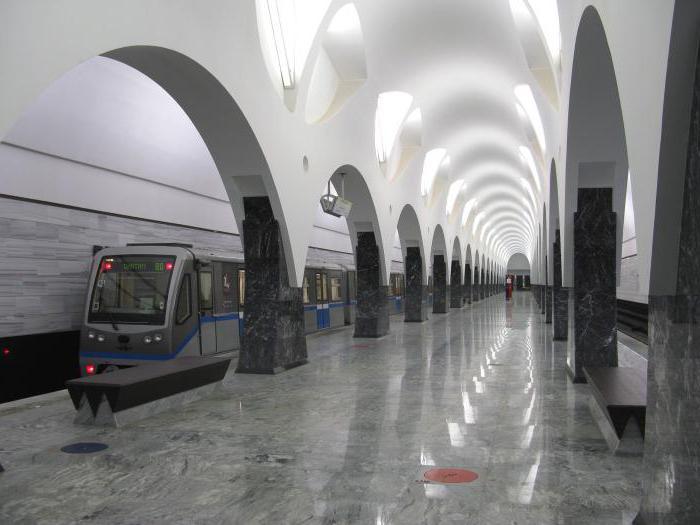 Mitino metro station