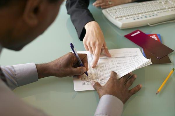 Проверить долги перед выездом за границу