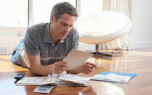 Как узнать про долги по кредитам