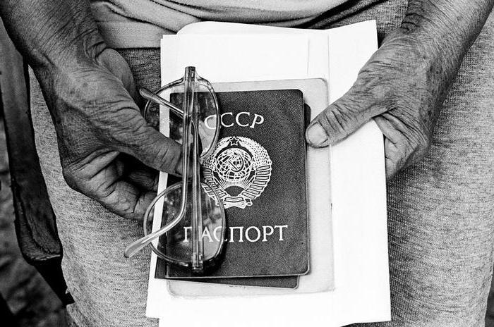 Лицо без гражданства: статус и права