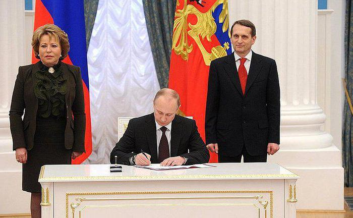 lawmaking process in the Russian Federation