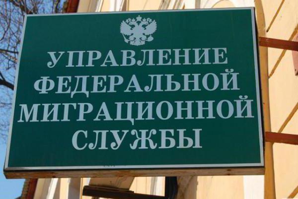 Где получить справку о замене паспорта в москве