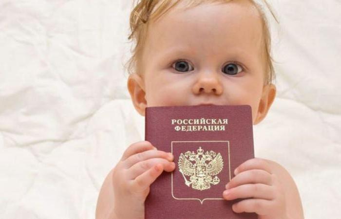 Если родитель отказывается получать паспорт ребенку что делать