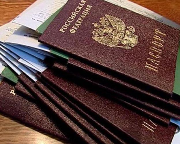 Какие документы нужны для признания семьи малоимущей