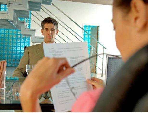 должностные инструкции ведущего специалиста службы безопасности - фото 9