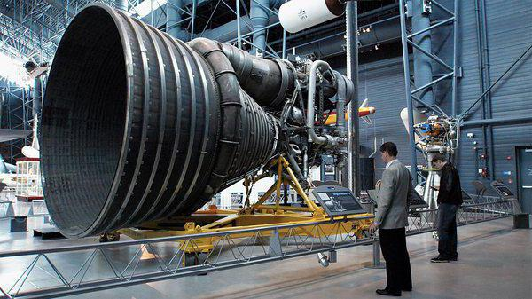 ion rocket engine