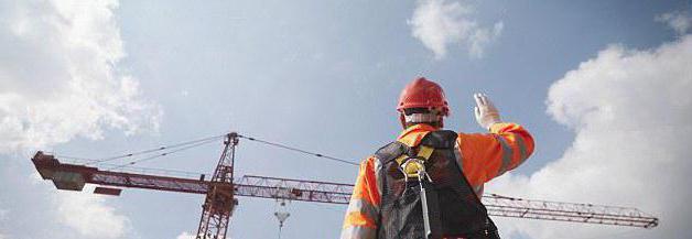 job description engineer for labor protection Ukraine
