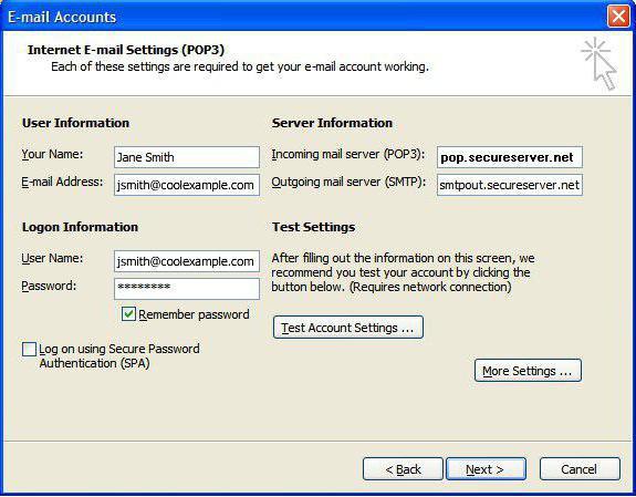 Настройка Outlook. Покрокова інструкція