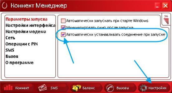 http://www.syl.ru/misc/i/ai/225647/1086641.jpg