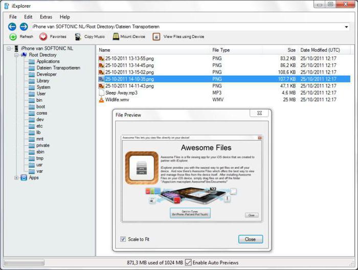 файловый менеджер для Iphone на компьютер - фото 7