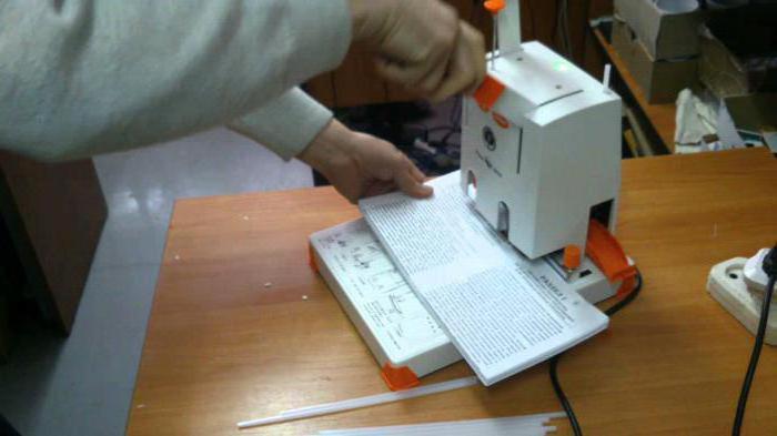 образец подшивки документов в архив видео