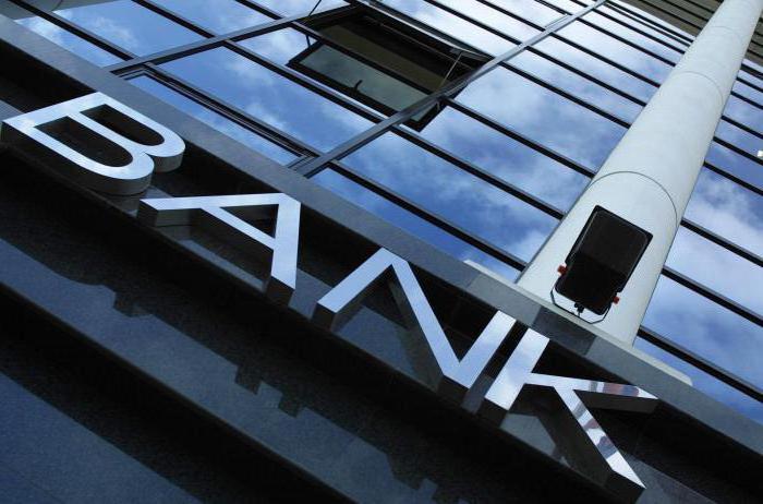 как можно объявить себя банкротом