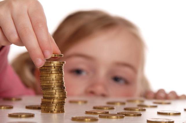 Какие коды вычета на детей предусмотрены законодательством