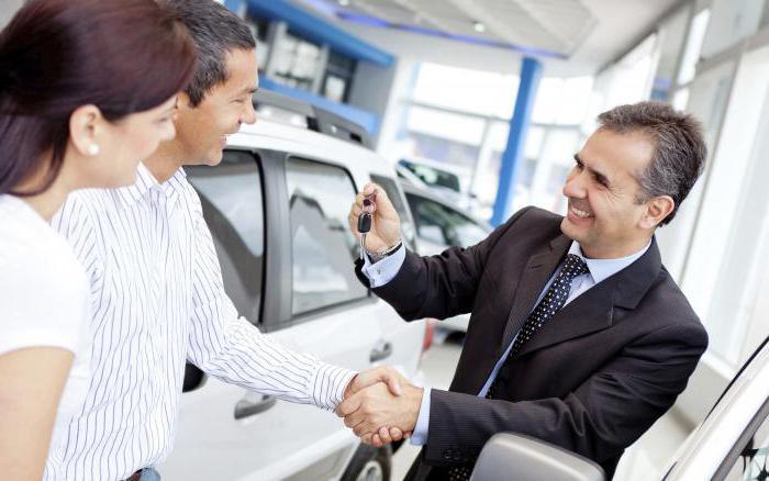 как продают автомобиль