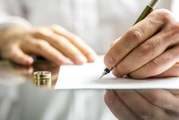 Загс госпошлина за регистрацию брака саранск