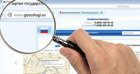 how to apply to the registry office via the Internet in Saratov
