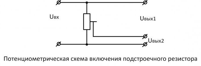 Реостатная схема включения переменных резисторов 21