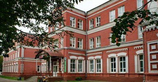 Стоматологическая больница в альметьевске
