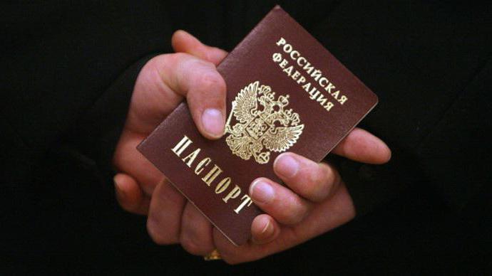 passport change