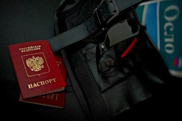 how to exchange a passport