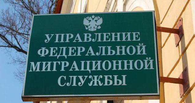passport exchange
