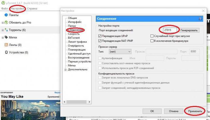Больше не стоит ломать голову над тем, как открыть порт! :: SYL.ru