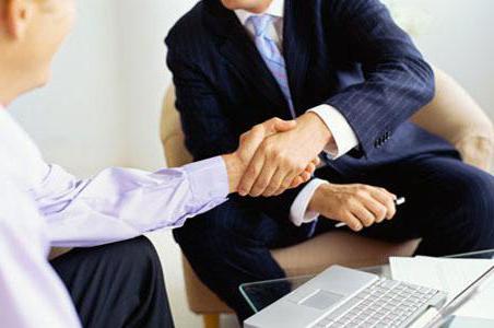 Устав индивидуального частного предприятия -