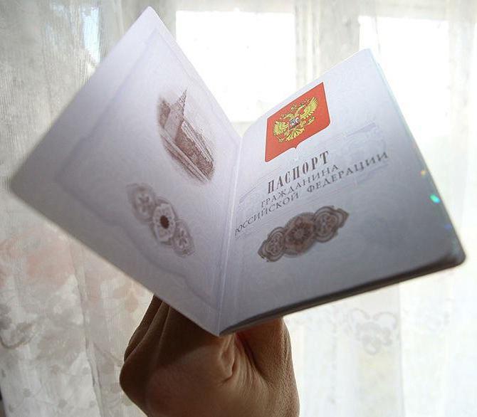 какие документы для замены паспорта
