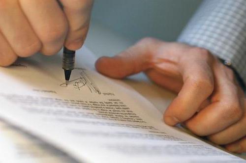 Изображение - Как правильно оформить трудовую книжку 1369439