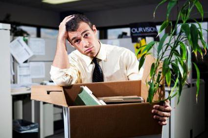Изображение - Как правильно оформить трудовую книжку 1369444