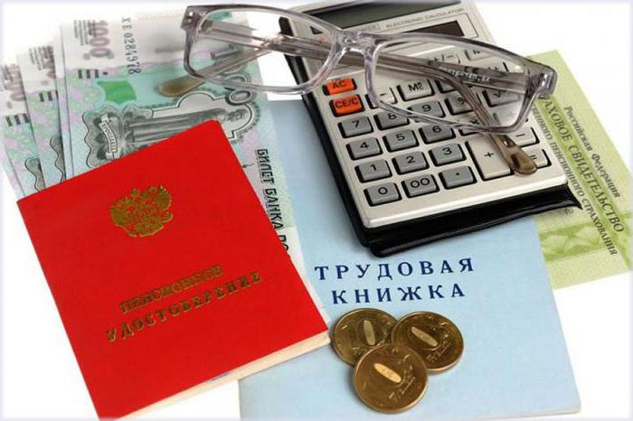 recalculation of pension in August for working pensioners