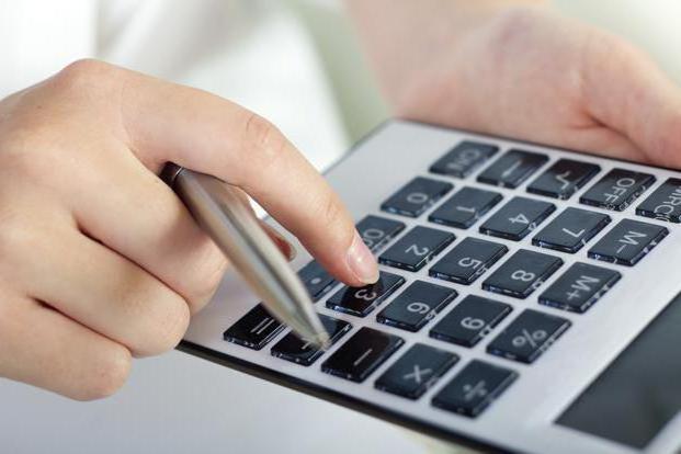 pension recalculation procedure