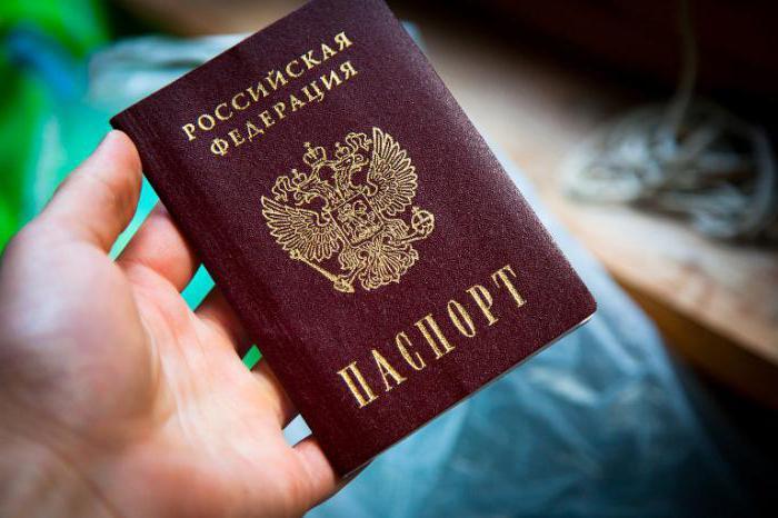 Во сколько лет меняют паспорт: полная инструкция по смене паспорта
