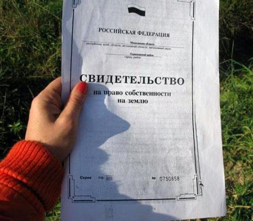 certificate of title to land