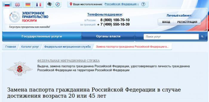 8 детская клиническая больница саратов официальный сайт