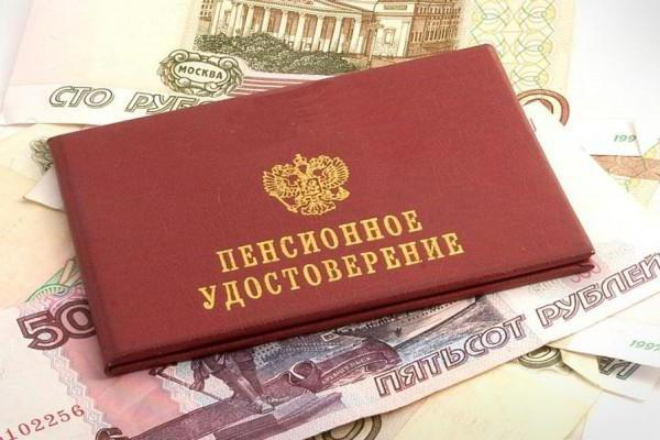 pension certificate of the Ministry of Internal Affairs